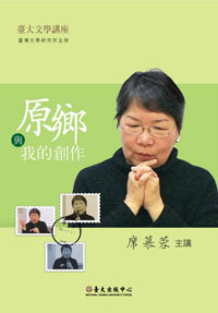 Xi Murong: Hometown and  My Works (DVD)