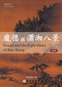 Pound and the Eight Views of Xiao Xiang