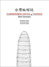 Earthworm Fauna of Taiwan Biota Taiwanica