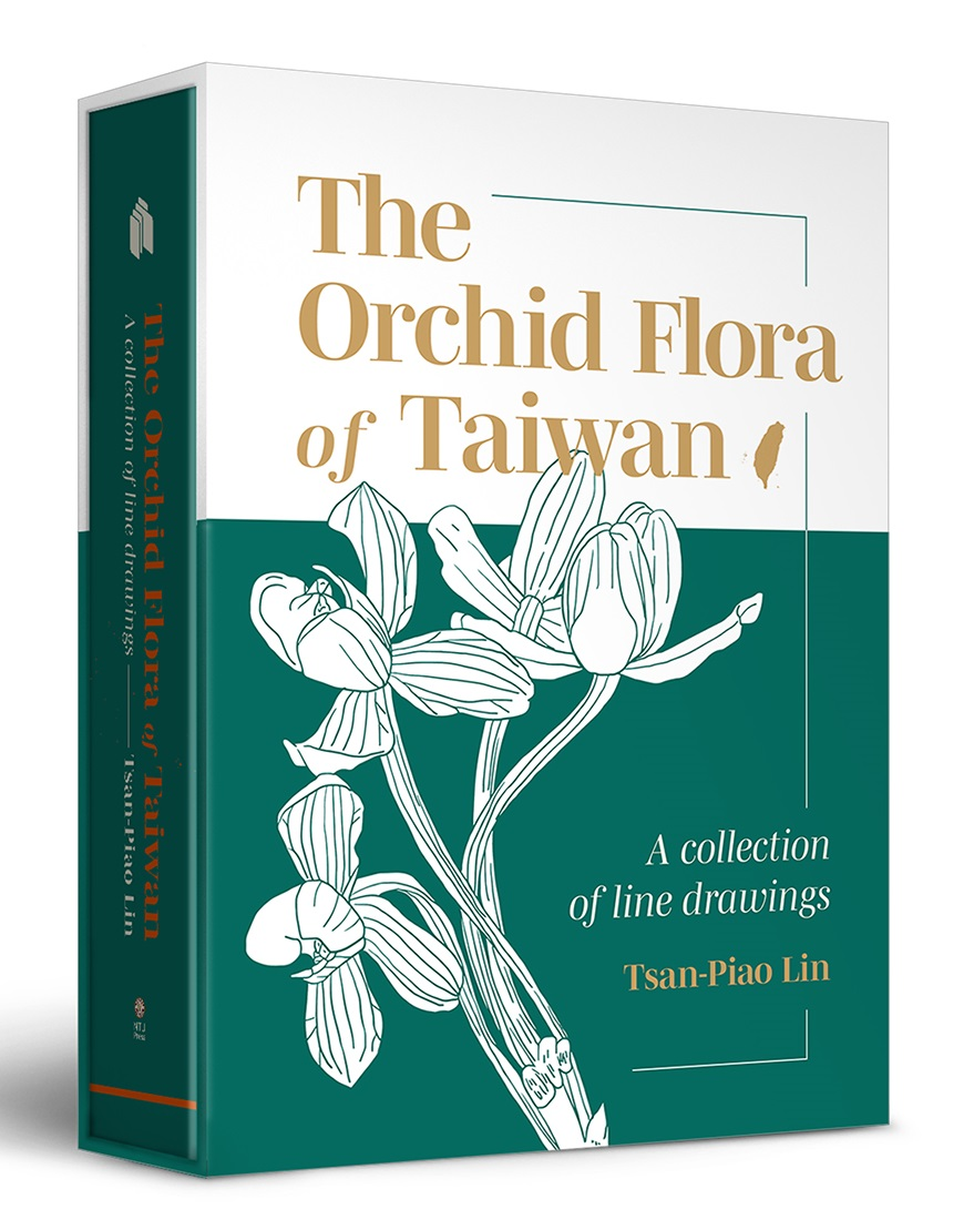 The Orchid Flora of Taiwan: A Collection of Line Drawings(中文書名:臺灣蘭科植物誌)