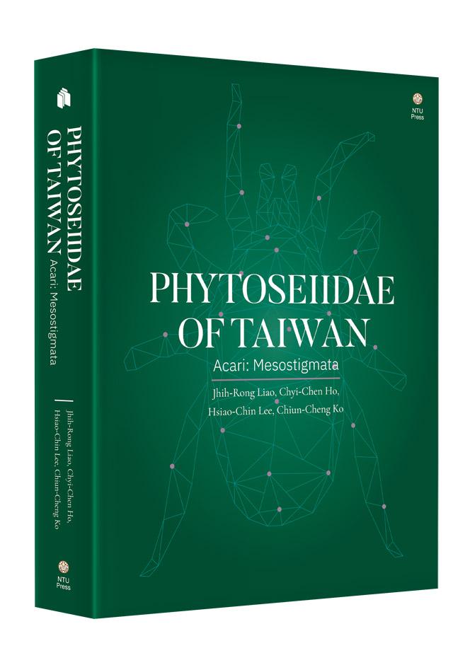 Phytoseiidae of Taiwan (Acari: Mesostigmata)(中文書名:臺灣植綏蟎誌)