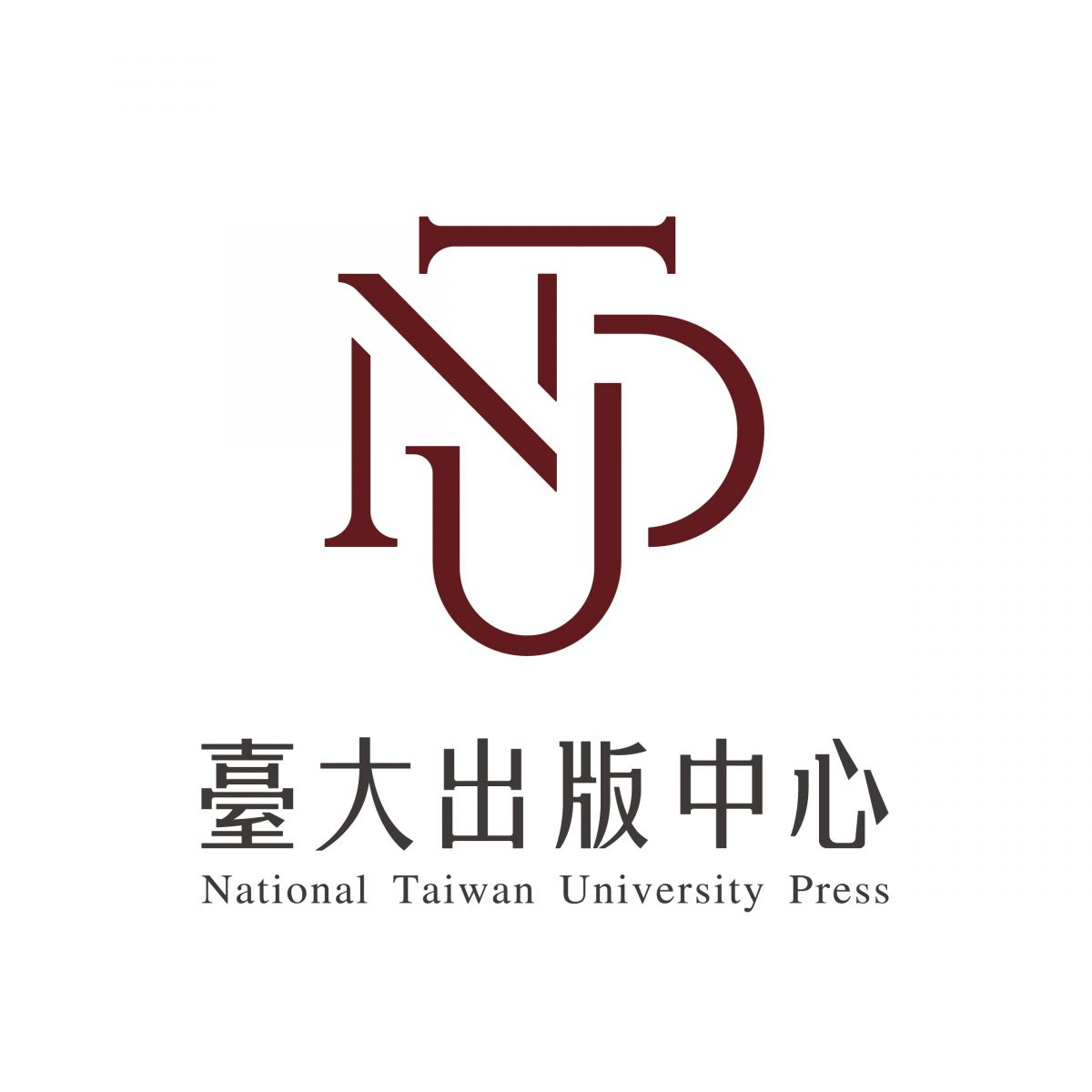 新標誌,新里程:臺大出版中心新版識別標誌正式啟用